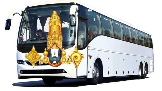 tirupati darshan package, tirupati tour package, tirupati packages, tirupati bus packages
